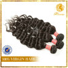 Water Wave Brazilian Virgin Hair Ocean Wave 3PCS Lot VIP Beauty Brazilian Water Wave Hair Wet and Wavy Human Hair Natural Wave