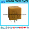 Rear Fog Lamp Relay for Shacman Truck Spare Parts (81.25902.0469)