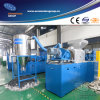 Plastic Film and Bags Squeezing Drying Recycling Machine