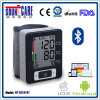 Bluetooth Digital Automatic Blood Pressure Monitor (BP 80CH-BT)