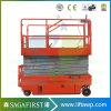 6m to 12m Electric Scissor Sky Lift Platforms