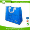 New Design Folding PP Woven Shopping Bag