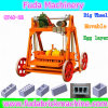 Construction Machine Mobile Concrete Block Making Machine Qmy4-45