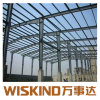 Steel Structure Painted C Section Purlin