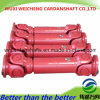 SWC Cardan Shaft for Rubber Machinery