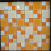 Non Slip Polished Beige Micro Crystal Glass Floor Tile