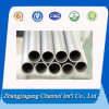 Best Price 6063 T5 T6 Aluminum Pipe
