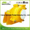 High Efficiency Ball Mill Discharge Super Duty Mining Slurry Pump
