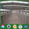 Steel Structure Wokshop / Warehouse (XGZ-SSW 221)