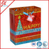 2016 Hologram Kids Birthday Party Gift Bags