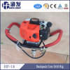Hf-18 Backpack Portable Core Driilling Rig 18m Depth