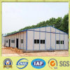 EPS Sandwich Panel Modular House
