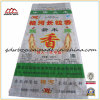 25kg Plastic PP Woven Bag for Rice, Fertilizer, Cement, Sand, Seed