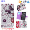 Colors Printed Wallet Flip Leather Cell Phone Case for Zte Speed N9130