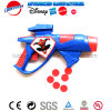 Eye Sight Disc Shooter Gun Plastic Toy for Kid Promotion