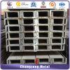Hot Rolled Parallel Flange Channel Steel Bar (CZ-C102)