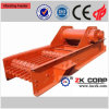 High Efficiency Vibrating Feeder for Mine Plant