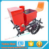 Farm Tractor Implement 2 Rows Potato Seeder