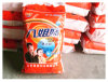 OEM Factory Washing Powder Detergent Washing Powder Bulk Washing Powder