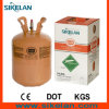 High Purity R404A Refrigerant Gas Cylinder