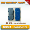 Pad Kit, Disc Brake for Toyota Hilux New Model Brake Pads