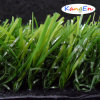 Natural Green Artificial Grass/Turf for Landscaping