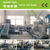 Two-Stage Waste PP PE Film Recycling Granulator