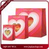 Radiating Foil Heart Gift Bags Valentine Gift Bags Carrier Gift Bags for Valentine
