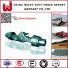 Sinotuck HOWO Truck Spare Part Hc16 Rear Axle Truck Parts (Ah71131551955)