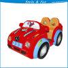 Factory Price Amusement Rides Kids Toy Wobbler Electric Ride on Car