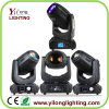 2 Prism Brightness 280W Gobo Moving Head Beam Studio Light