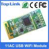 2.4G/5.8g 11AC High Speed RF Wireless Transmitter Module 433Mbps Support WiFi Mesh