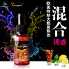 Hot Selling Premium E Juice for Electronic Cigar China E Juice