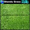 Best-Seller 8mm Carpet Grass Artificial for Indoor Floor