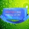 Cooler Bag (TS-240)