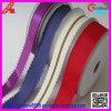 Ribbon (XDR-002)