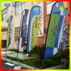 Street Advertising Flying Bunting Flag Banner