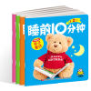 Piano Book/Story Books for Children/ Storybook Children Book