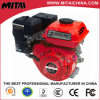 High Quality Four Stroke Electric Start Gasoline Engine