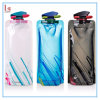 2017 Wholsale Outdoor BPA Free Portable Collapsible 700ml Foldable Sports Water Bottle