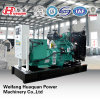 Super Power 50kw Diesel Generator Powered by Cummins Engine