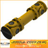 Non Telescopic and Flange Joint Universal Coupling