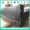 Hot Rolled, Cold Rolled Square Steel Tube Manufacturer