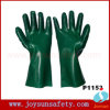 PVC Coated Glove, Cotton Lined PVC Coated Work Gloves