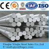 Aluminium Alloy Bar 7075