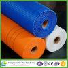 5X5mm Alkaline Resisting Marble Net