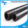 China Double Steel Wire Hose 2sn