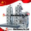 Flexograhic High Speed Label Printing Machine