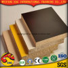 High Density Melamine Chipboard Particle Board