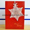 2015 Handmade Christmas Greeting Cards